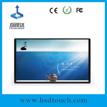 advertising display screen led panel