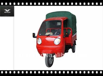 150cc 3 wheel covered motor tricycle (Item No.:HY150ZH-2H)