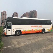A New Coach 50 seater Passenger Luxury Sleeper Bus for sale