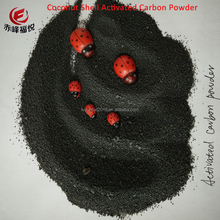 Coconut/Nut Shell Granular Powder Activated Carbon For Pharmacy