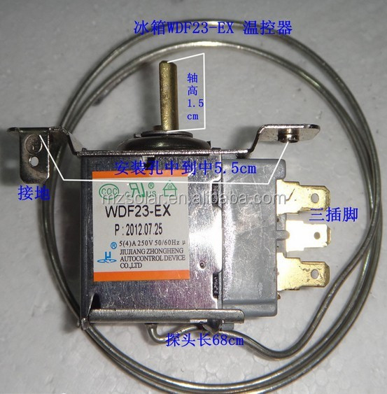 High and low temperature controller thermostat 220v