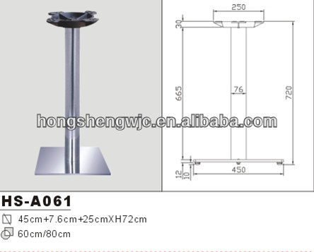 HS-<strong>A061</strong> 201# dining coffee metal stainless steel table base table leg