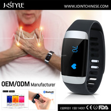 J-style BLE4.0 Vibration Alarm for Heart Rate Monitor with ECG free step counter