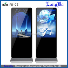 46 inch free standing vertical lcd advertising monitor