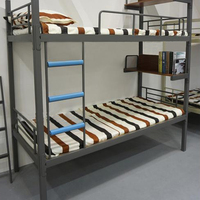 School dormitory bedroom furniture high quality metal bunk bed parts