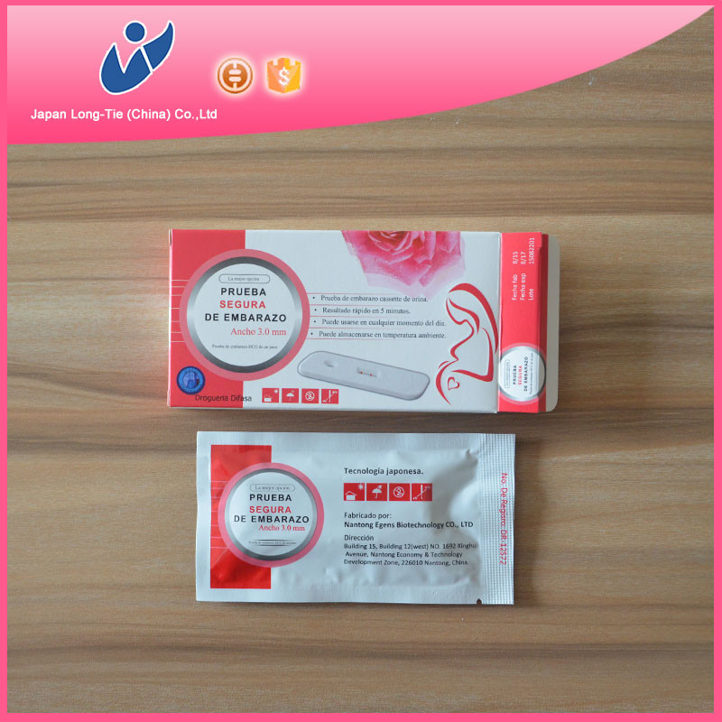 rapid test contain pregnancy test kit and pregnancy test strip