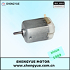 dc electric motor for car toy