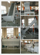 hdpe/ldpe/pe/pp film washing machine
