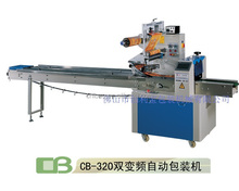 High quality system mooncake packing machine made in China