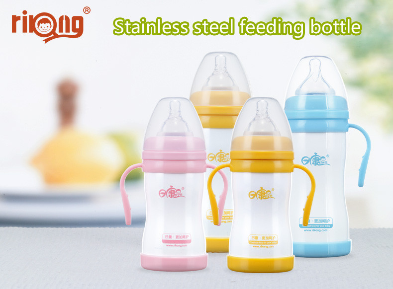 Best Selling Innovative Factory Stainless Steel Baby Feeding Bottle