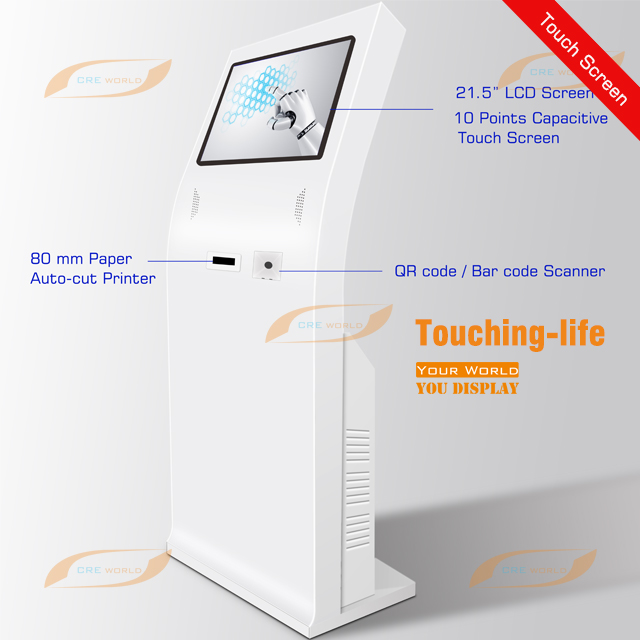 21.5 inch LCD touch screen kiosk with capacitive touch screen