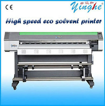 New generation wall paper printing equipment 3d printing