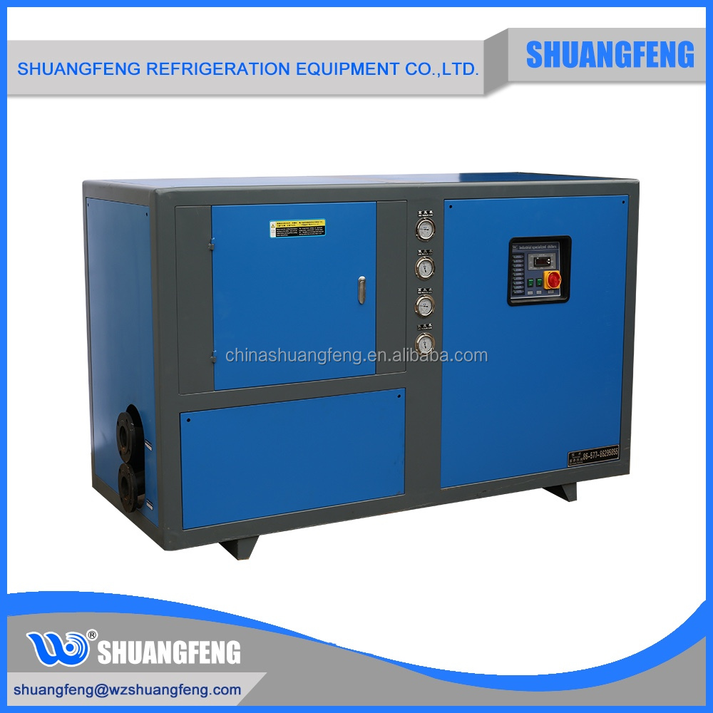 20 Ton water cooled industrial refrigeration equipment
