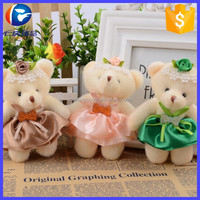 2016 New Plush Bear Soft Toy