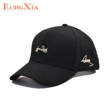 Cheap high quality custom embroidery baseball hat visor material