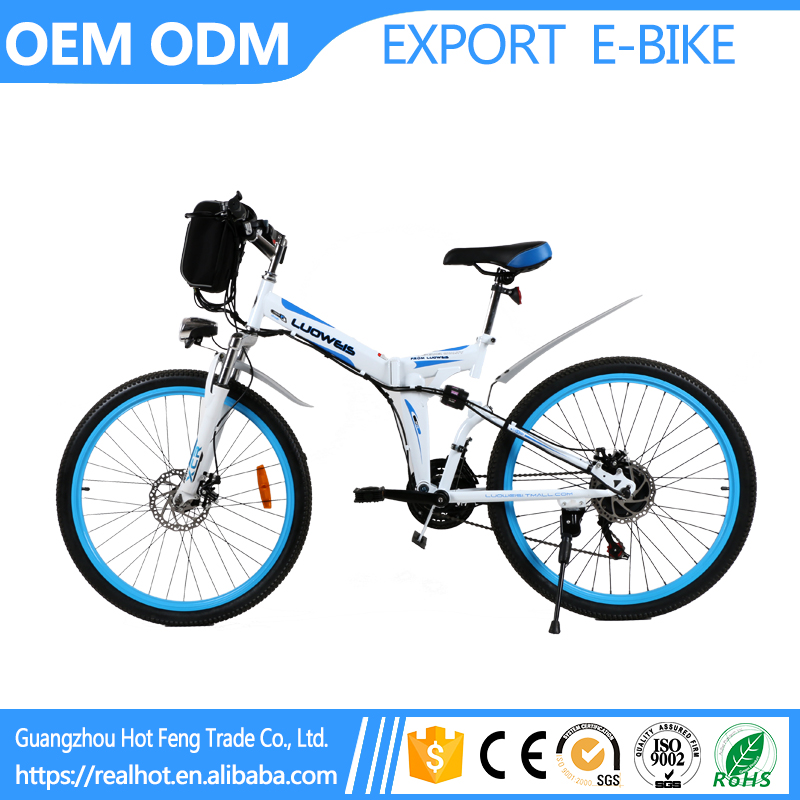26 inch Green Power Assist Folding City Electric Bike Cruiser racing bicycles for sale