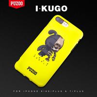 For IPhone 7 Case 2017 NEW