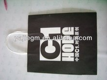 Arjie Square Bottom Paper Shopping Bag With Logo Print