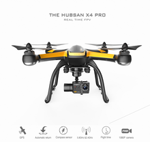 Original H109S Hubsan X4 Pro 3 Axis Gimbal 5.8G FPV RC Drone 1080P HD Camera professional Profesional Quadcopter RTF