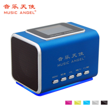 MUSIC ANGEL JH-MD05X small display lyric unique business ideas portable mini speaker