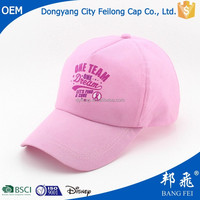 Cheap cap hat material nonwoven