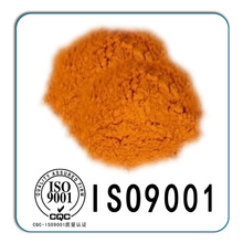 Hot Sale Cadmium Oxide