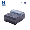58mm Handheld Thermal Receipt Printer Wifi