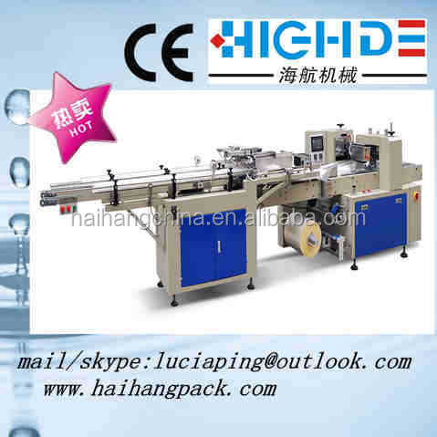 High Quality Plastic Cup Packaging Machine Flow Pack Machine Price, Cup Automatic packaging machine