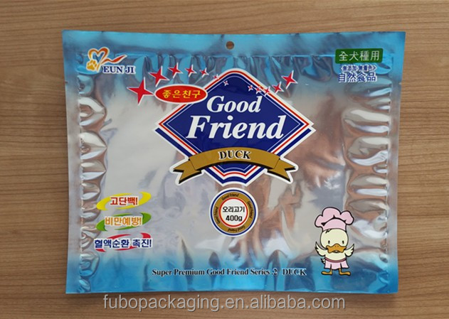 Printing packaging bag for animal food/Pet food pouch