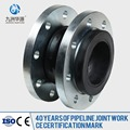 HuaYuan factory price most professional single sphere rubber expansion joint flexible joint coupling