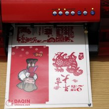 daqin mobile phone tablet vinyl sticker cutting free design software