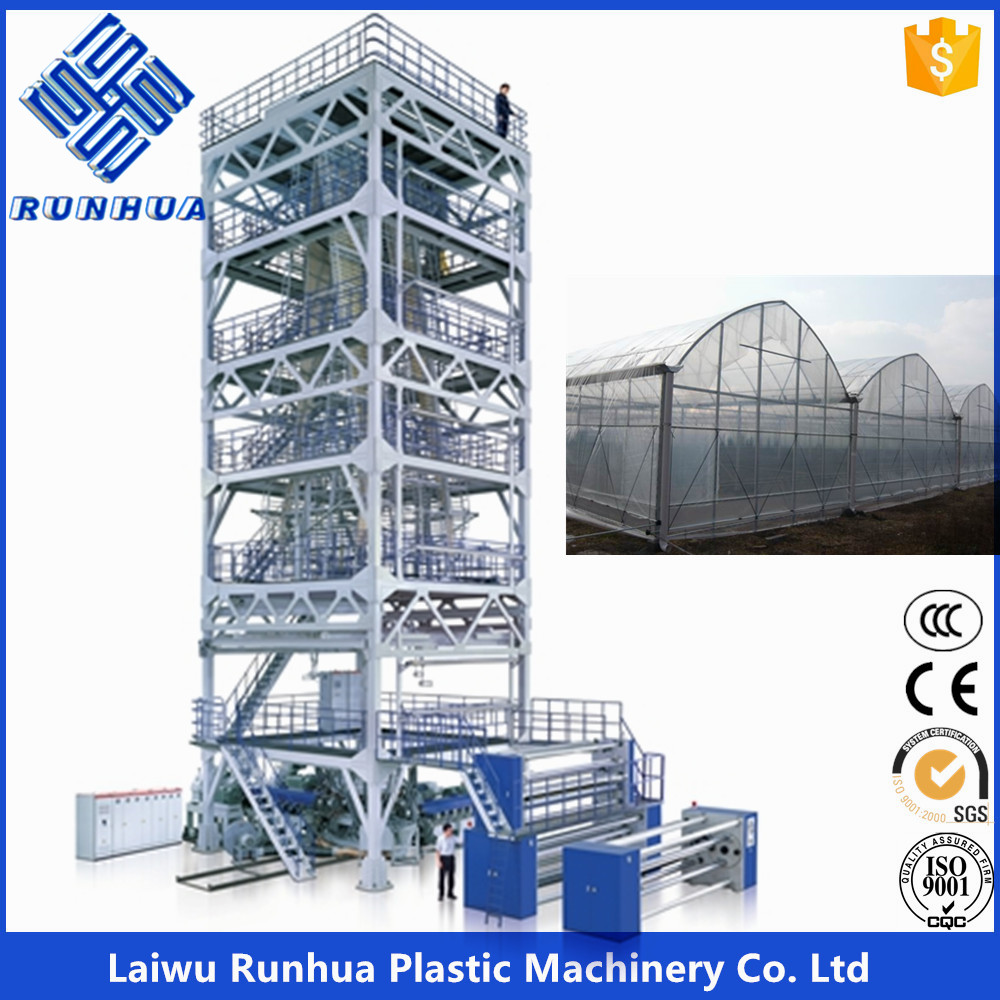 LDPE plastic agricultural greenhouse film machine