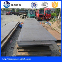 A572M gr50 hot rolled tensile alloy tensile strength of high carbon steel plate for sale