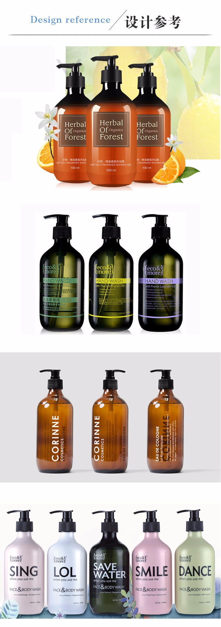 500ML Plastic PET Bottle Brown & Green Color for Shampoo/Toner/Body Wash Filling With Black Plastic PP Pump Sprayer