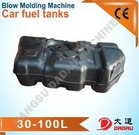 car petro/truck disel fuel tanks