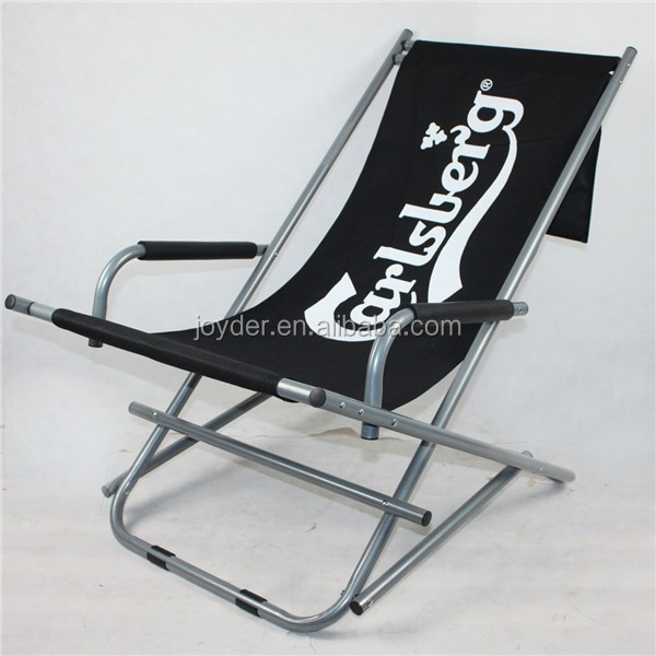 Rocking inflatable moderne folding design bedroom cheap relax chair buy relax chair cheap - Cheap relaxing chairs ...