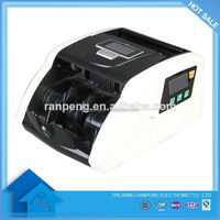 R683 with UV CE automatic us dollars mini currency counter