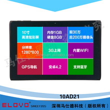 Superior quality 10 inch IPS 1920*1200 android 4.0 free 3D games tablet PC