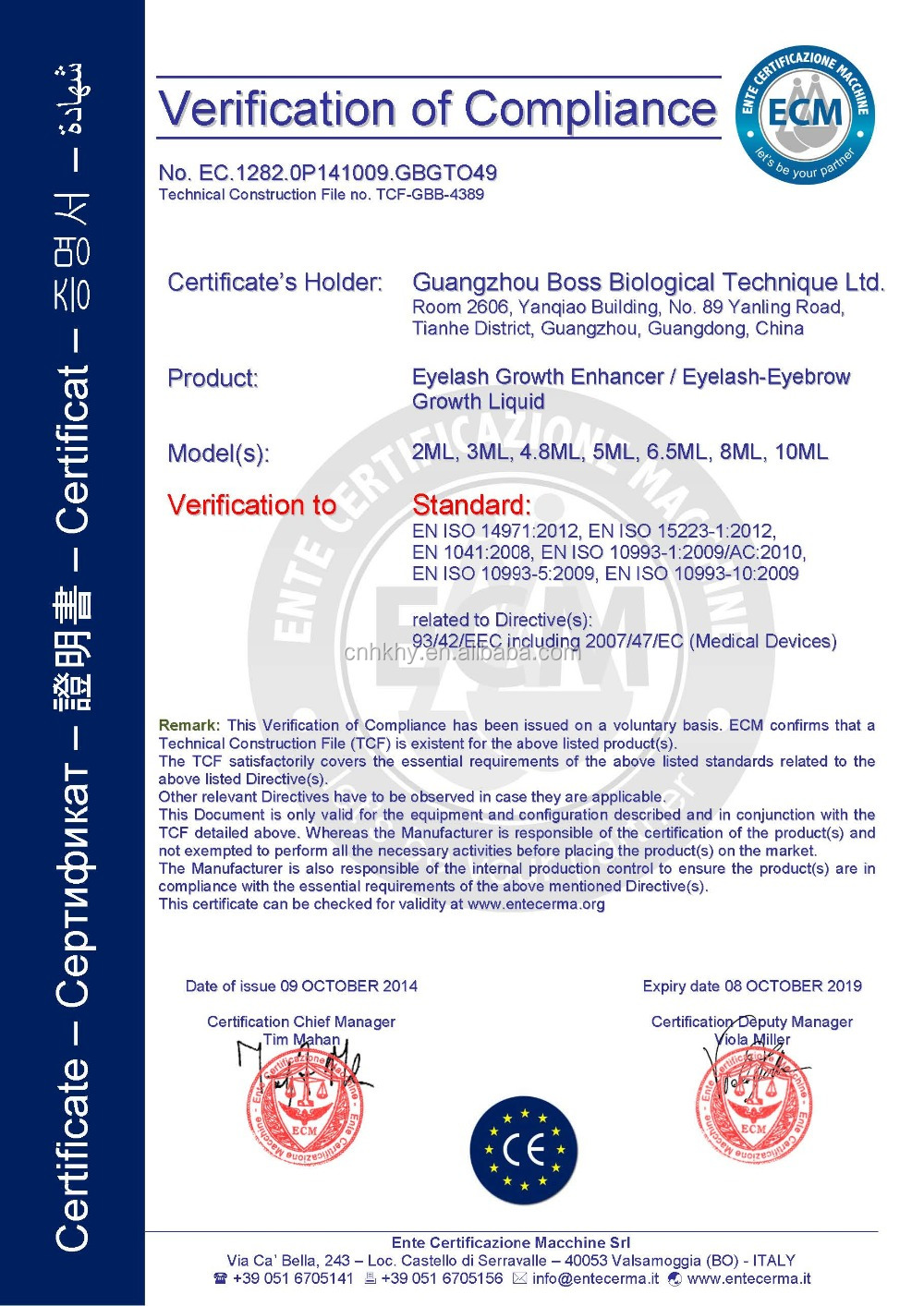 Eyelash-brow growth liquid CE Certificate.jpg