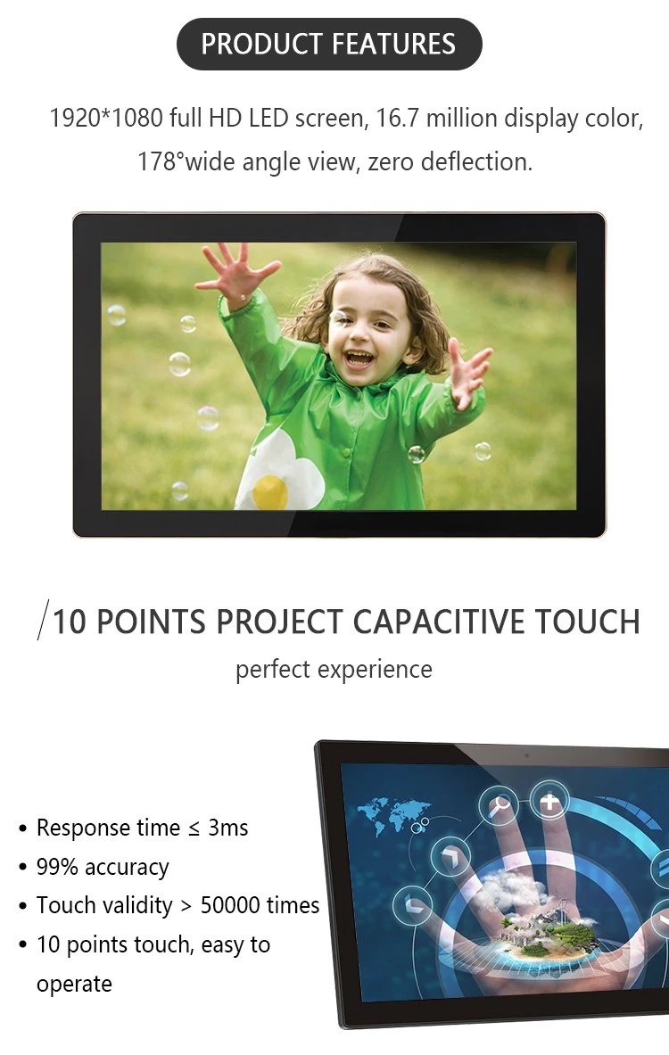 17years China supplier LCD display touch screen 24 inch