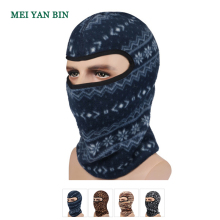 EZB-B 50g polar fleece winter full face ski mask hat