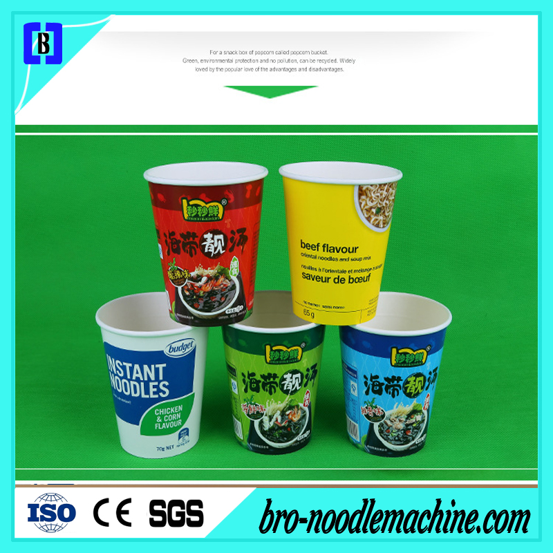 customized paper cups Custom printed takeout supplies for your ice cream, yogurt, beverage and other take out supplies  custom printed: - yogurt cups - ice cream containers - pet cup beverage cups  we can help you do the same by putting your logo, slogan, and design on every product like paper cup, yogurt cup, plastic cup, or even on plastic spoon that go out.