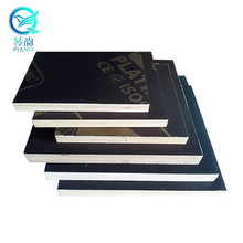 Manufacturer of high quality construction plywood/20*50 solid <strong>wood</strong> construction plywood