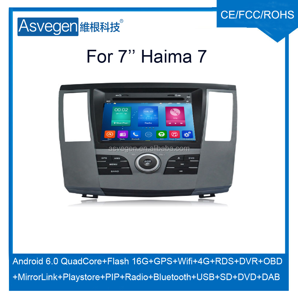 Wholesale Android Car DVD Player For 7'' Haima 7 Support Radio Wifi Playstore With Auto Spare Parts Car