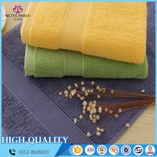 brand new design promotional personal wholesale bath towels uk