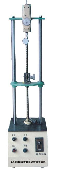 high accuracy hot selling tensile testing apparatus (LX-8802A)
