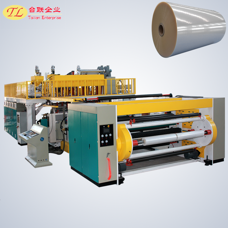 single layer/multi-layer co-extrusion PEVA cast embossed film coating lamination machine