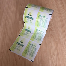 12g sachet packaging roll film for laminating material by shanghai rongming