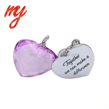 HEART KEY CHAINS PURPLE ACRYLIC plastic keyring new love kids game fun school