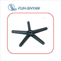 (A270/A300/A320/A350) 5-star furniture leg for chair